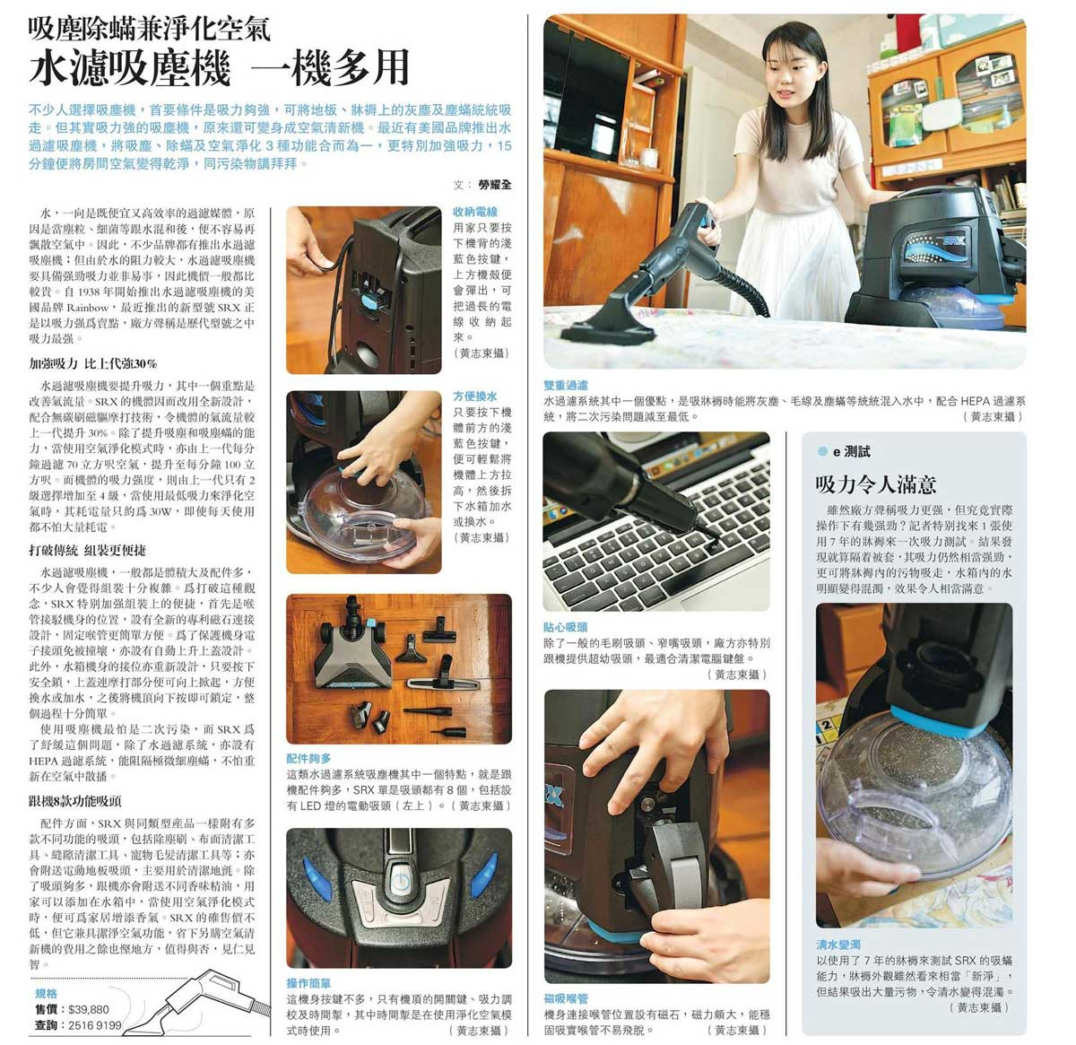 News_D05